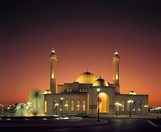 Azija Bahrain